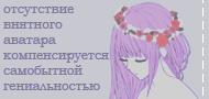 *soitori