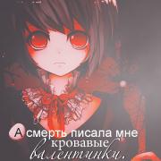 Shiki Mephisto