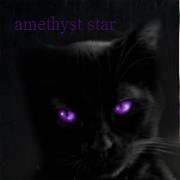 Аметистовая Звезда