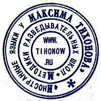 Мария Соседкова