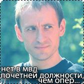 Юра Пономаренко