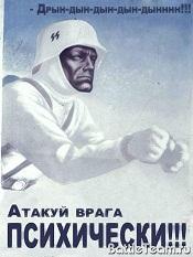 Воевода Алексей