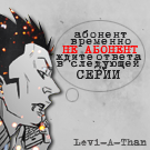 Levi-A-Than