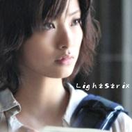 Hikari Yoshioka