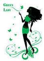 Зелёная Леди