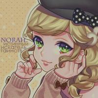 Norah May