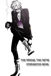 Theodor Lou