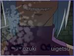 Hozuki Suigetsu