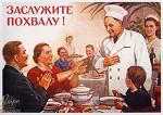 ED_PSKOV (Эдуард)