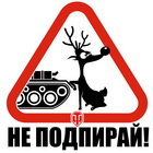 Svistik (Олег)