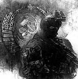 Владимир 934
