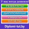 alenushka270