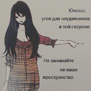 шизофрения;