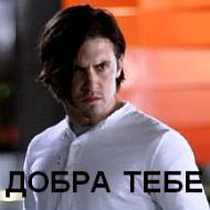 Peter Petrelli [x]