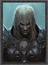 Глава имперской стражи