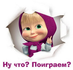 Marusya***