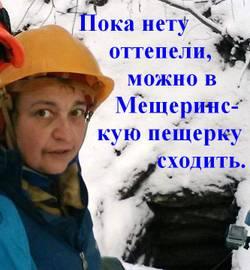 Дама Пиковая
