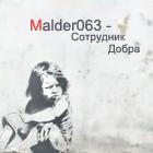 Malder063