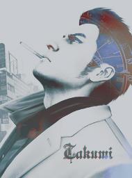 Такуми Мацумару