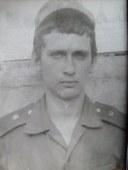 Сергей Косоухов