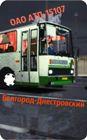 Александр90