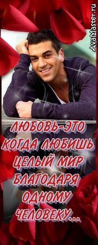 ОСКАР М'Бареком