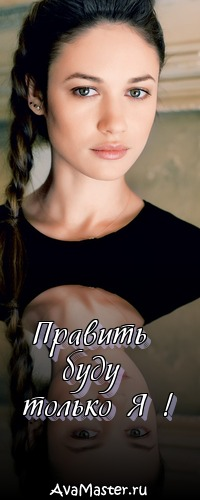 Муфида Хатун