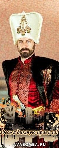 Султан Сулейман Кануни