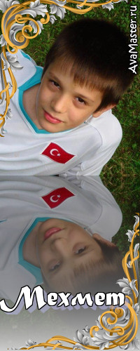 Мехмет