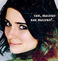 Изабель Морлэнд