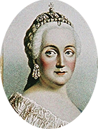 Екатерина II Великая