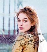 Марго Довгань-Левская