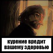 Эдриан Свадже