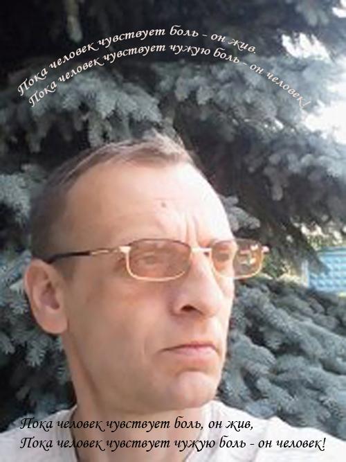 Alexbabichev2008