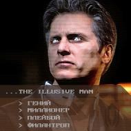 The Illusive Man