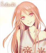 Momoi Satsuki [x]