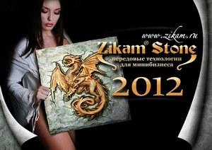 Zikam Stone