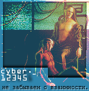 cyber.