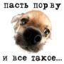 Сергеевна