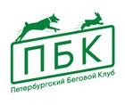ПБК-Курсинг