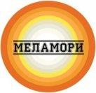 меламори