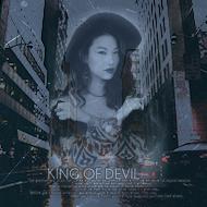 Kenji_Shi