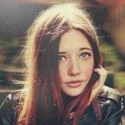 Aileen Snow