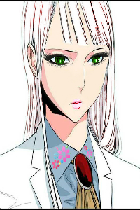 Kross Yuki