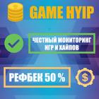game-hyip