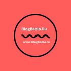 BlogBablo
