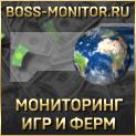 Boss-monitor.ru