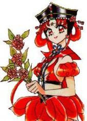 Принцесса Метеор 01