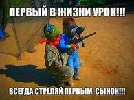 Виталий MiM Полухин