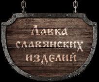 slav-obereg.com.ua